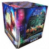 """Волшебная коробка 36 x 1,2"""""""